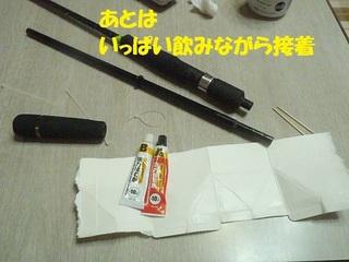 s-P9040738.jpg