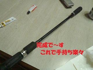 s-P9040739.jpg