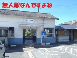 s-P9080850.jpg
