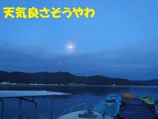 s-PA070003.jpg