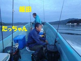s-PA070005.jpg