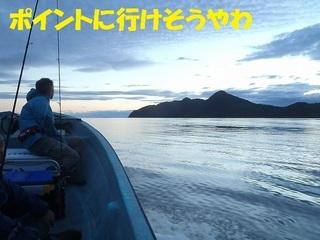 s-PA070010.jpg