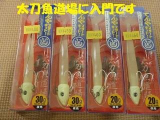 s-PA150029.jpg