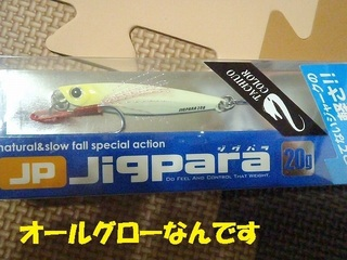 s-PA170034.jpg