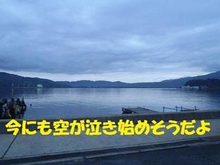 s-PA210037.jpg