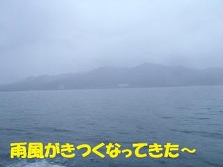 s-PA210039.jpg