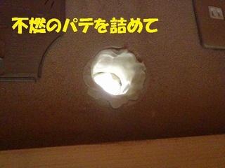 s-PA230052.jpg