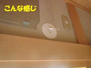 s-PA230054.jpg