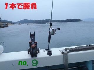 s-PA280058.jpg
