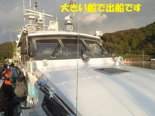 s-PB030776.jpg