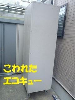 s-PB060413.jpg