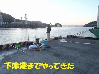 s-PC020161.jpg