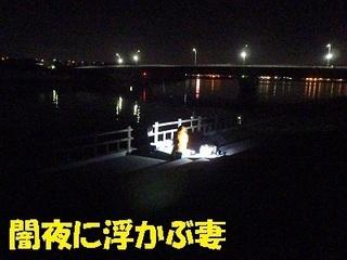 s-PC030483.jpg