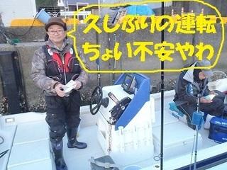 s-PC100498.jpg