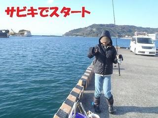 s-PC150193.jpg