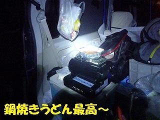 s-PC150196.jpg
