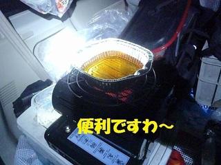s-PC150197.jpg