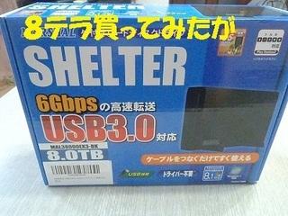 s-PC170526.jpg
