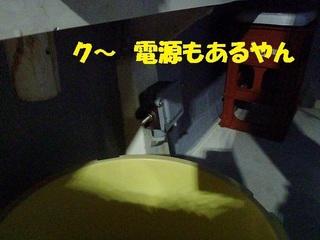 s-PC210217.jpg