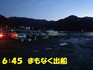 s-PC230228.jpg