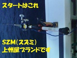 s-PC290245.jpg